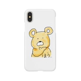完全に論破される熊 Smartphone cases