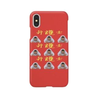 弁護士 Smartphone cases