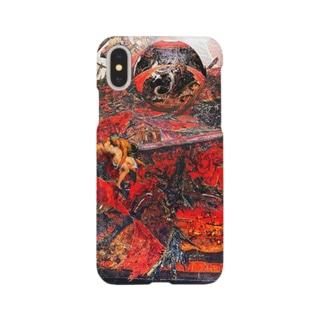 Giudecca Smartphone cases