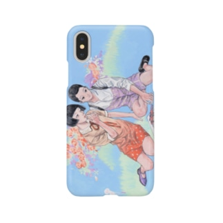 suger Smartphone cases