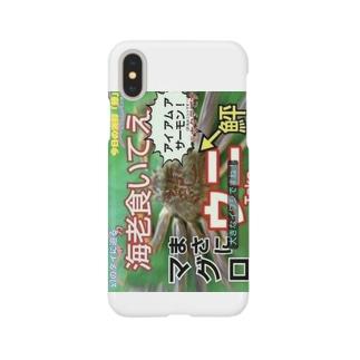 情報量 Smartphone cases