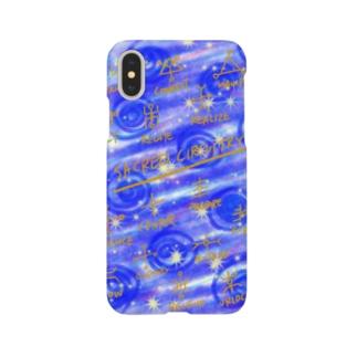 セイクリッド・サーキットリー(聖なる回路) Smartphone cases
