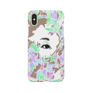 ilovemom #2 Smartphone cases