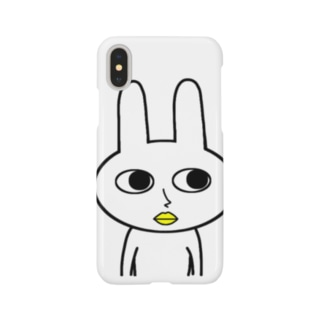 ウサギ Smartphone cases