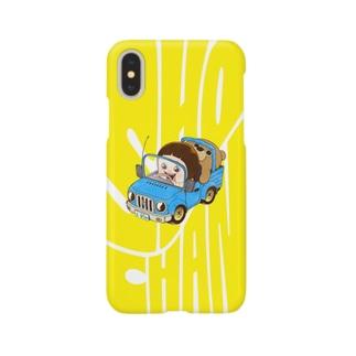 しょーちゃんじどうしゃ Smartphone cases