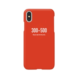 POINTS 300-500 Smartphone cases
