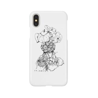 elephantipes(亀甲竜) ボタニカルアート(植物) Smartphone cases