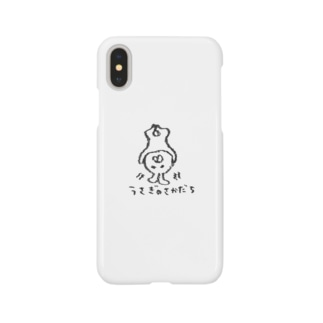 うさぎのさかだち Smartphone cases