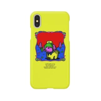 ブチギレわんちゃんケース Smartphone cases