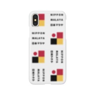 Nippon Malaya (Pattern) Smartphone cases