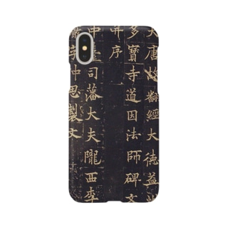 Memorial Stele for the Buddhist Master Daoyin Smartphone cases