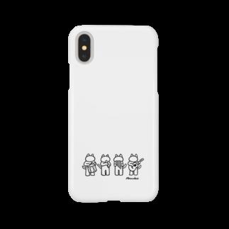 Ñandes〜ニャンデス〜のニャンデス Smartphone cases