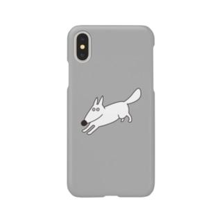"""""""うつマッピング"""" 散歩中 Smartphone cases"""