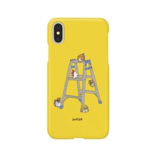 とりざうるすと脚立 Smartphone cases