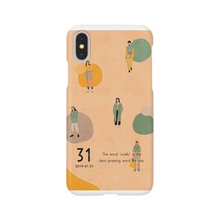 【2019.01.31】新井リオの英語日記グッズ Smartphone cases
