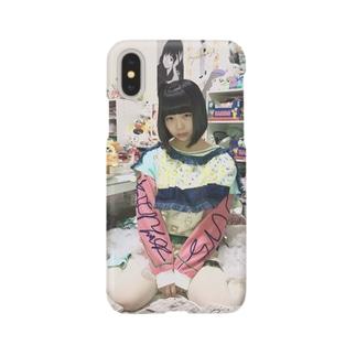 がんばれ!みんなのごいちーちゃん Smartphone cases