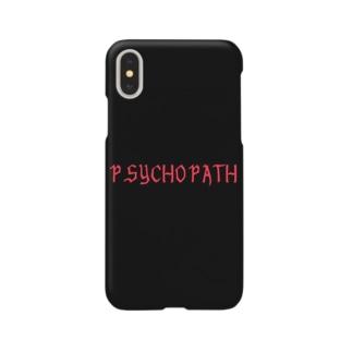 サイコパスiPhoneケース Smartphone cases