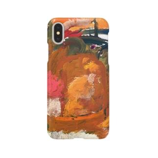 アータル  Smartphone cases
