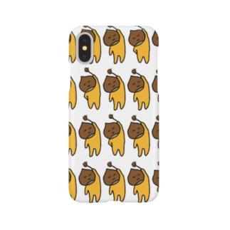 くりぼーいいっぱい Smartphone cases