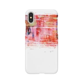 はじまりの夜明け色。 Smartphone cases
