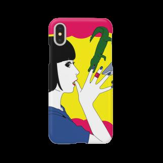 hare.の噛み、噛む。 Smartphone cases