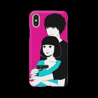 hare.のいっしょに○○ Smartphone cases