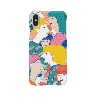 pleasant people Smartphone cases