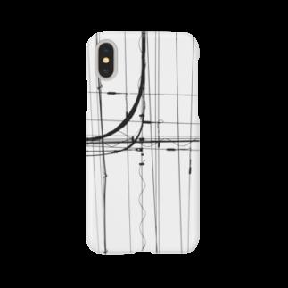 gem's companyの電線5 Smartphone cases