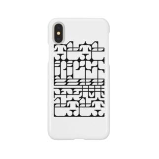 黒髭工房の色即是空 Smartphone cases