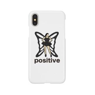 ポジティブしきぶのpositive スマートフォンケース