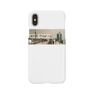 apple store Smartphone cases
