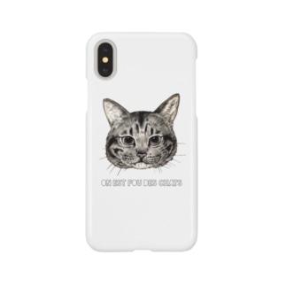 チャチャ Smartphone cases
