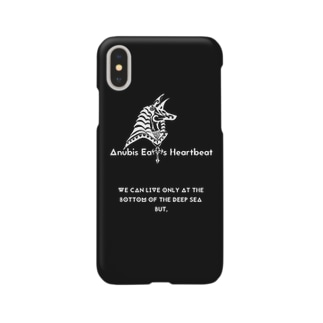 Anubis Eats Heartbeat Lyrics Goods - 深海魚 Smartphone cases