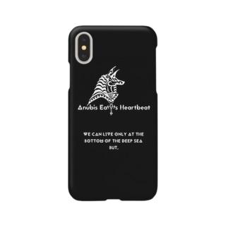 Anubis Eats Heartbeat Lyrics Goods - 深海魚 Smartphone cases