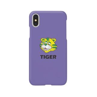 I AM A TIGER(PURPLE) Smartphone cases