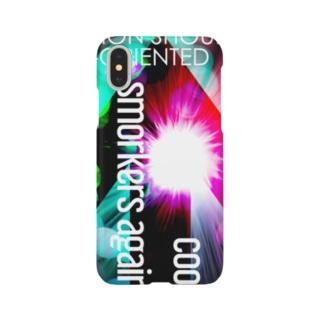 UPUP Smartphone cases