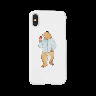 ペチッタぺチットのbear Smartphone cases