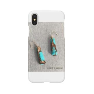 コッパーターコイズ Smartphone cases