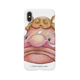 ニュウドウカジカ Smartphone cases