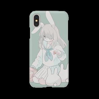 粟屋やわ子のうさぎちゃん Smartphone cases