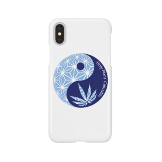 Holy plant - Blue Smartphone cases