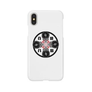 髑髏deROCK  Smartphone cases