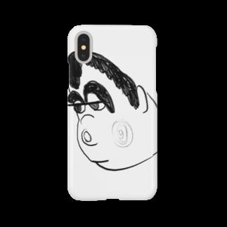 ぴょんテクショップのくいしんぼうボール Smartphone cases