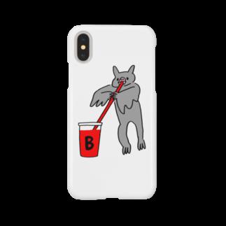 花くまゆうさくの血液型をさりげなく申告(B) Smartphone cases