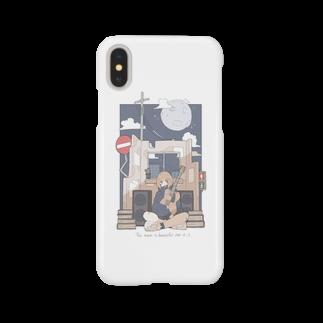 Haるの月が綺麗ですね。 Smartphone cases