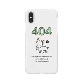404やぎさん Smartphone cases
