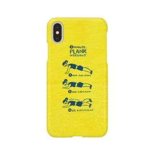3minute plunk Smartphone cases