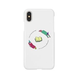 本を介しての交流 Smartphone cases