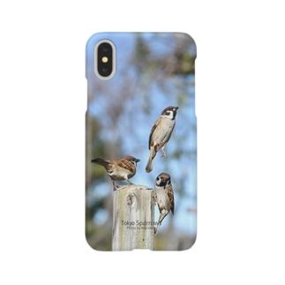 東京すずめ Smartphone cases