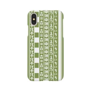 ちい山笠 Smartphone cases
